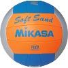 Mikasa® Beachvolleyball