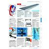 Page 201 Katalog