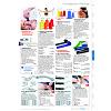 Seite 211 Katalog