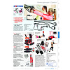 Seite 237 Katalog