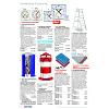 Seite 200 Katalog