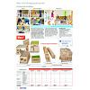 Seite 336 Katalog