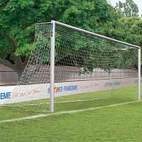 Sport-Thieme® Grossfeld-Fussballtor-Set