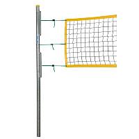 "Sport-Thieme® Beachvolleyball-Anlage ""Club"""