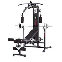 Kettler® Fitnesscenter
