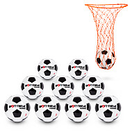 "Sport-Thieme Fussball-Set ""Training"""