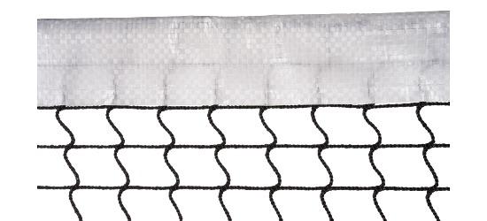 badminton trainingsnetz training st ck sport. Black Bedroom Furniture Sets. Home Design Ideas