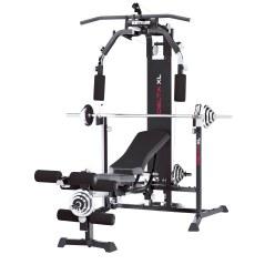 """Kettler® Fitnesscenter """"Delta XL"""" inkl. Curlpult"""