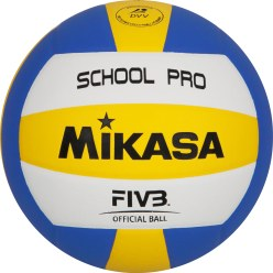 "Mikasa Volleyball  ""MG School Pro"""