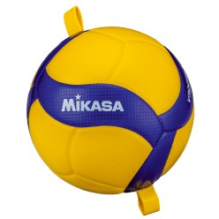 "Mikasa Volleyball  ""V300W-AT-TR"""