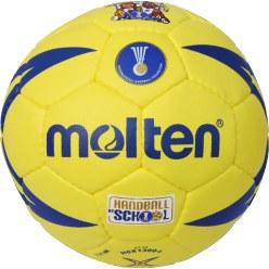 """Molten® Handball """"Squeezy"""""""