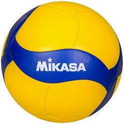 Ballon de volley Mikasa « V350W SL Light »